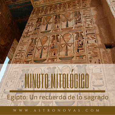 MINUTO MITOLÓGICO: EGIPTO