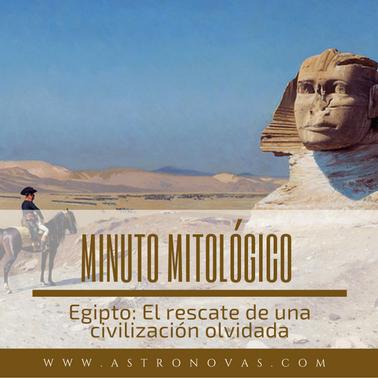 MINUTO MITOLÓGICO